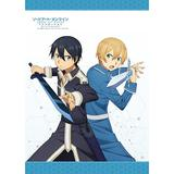 Sword Art Online: Alicization: B2 Tapestry (Kirito & Eugeo 2)