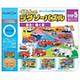 Kumon Jigsaw Puzzle: Step 5 Gathering Service Vehicle