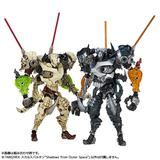 AB029EX スカルスパルタン Shadows from Outer Space