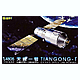1/48 China's Space Lab Module Tiangong-1