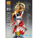 Super Action Statue: King Kazma Ver.1