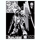Model Graphics Gundam Archives War of Neo Zeon