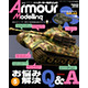 Armor Modeling May 2018 (Vol.223)