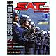 Strike And Tactical Magazine: Japanese Police