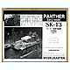 1/35 Panther Early Model Track Set (workable)