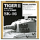 1/35 King Tiger Ausf.B Spare Track Set (workable)