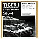 1/35 Tiger I Ausf.E Late-model Spare Track Set (workable)