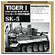 1/35 Tiger I Ausf.E Early Model Spare Track Set (workable)