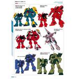 Mobile Suit Illustrated U.C.0092-0169 Limited Edition