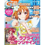 Dengeki G's Magazine July 2019