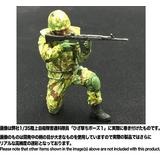 1/35 JGSDF Camouflage Decal 1
