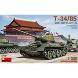 1/35 T-34 / 85 1945 Made At 112Th Factory