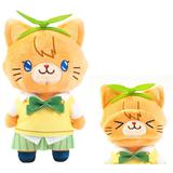 The Quintessential Quintuplets: (Anime Ver.): Plush Toy Keychain with Eye Mask: withCAT Yotsuba Nakano