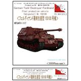 1/144 German Tank Destroyer Ferdinand Final Production Vehicle Fahrgestell Nr.150100