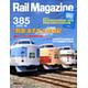 Rail Magazine October 2015