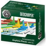 GEO Craper Component Unit Airplane Piece 5 Aircraft Set (Color Ver.)