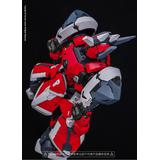 Knight of Dark Sky Plastic Model Kit (Partially Assembled)