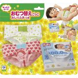 Popo-chan Relaxed Size Diaper Changing Pretend Play w/Baby Wipes