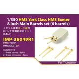 1/350 Royal Navy Heavy Cruiser HMS York Class 8-inch Main Barrels Set (6pcs)
