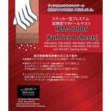 Premium Ultra Precision Sanding Sheet for Sticker Type Full Set with Holder