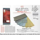 Premium Ultra Precision Sanding Sheet for Sticker Type #800