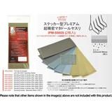 Premium Ultra Precision Sanding Sheet for Sticker Type #5000