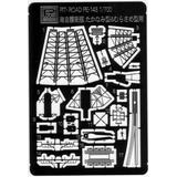 1/700 JMSDF Defense Destroyer DD-101 Murasame with New Equipment & Photo-Etched Parts