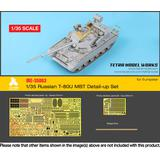 1/35 Russian T-80U MBT Detail Set (for Trumpeter)