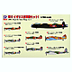 1/700 WWII Royal Air Force Set #1