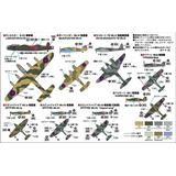 1/700 WWII Royal Air Force Wings Set 1 Special with Torpedo Bomber Swordfish 4pcs