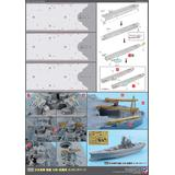 1/700 IJN Battleship Yamato 1941 with Photo-Etched Parts