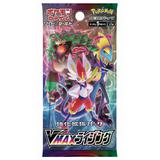 Pokemon Sword and Shield: Pokemon Card Game Strengthening Expansion Pack V Max Rising 1 Box 30pcs