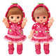 Melchan Dress-up Strawberry Parka