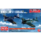 1/144 The Magnificent Kotobuki: A6M5 Type 0 Model 52 Porokka Ver./Gador Ver.