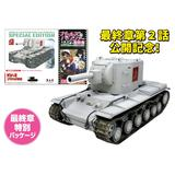 1/35 Girls und Panzer: KV-2 Pravda High School (Finale Package Ver.)