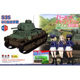 1/35 Girls und Panzer das Finale: S35 BC Freedom High School with Bocage Scene Material Special Edition