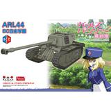 1/35 Girls und Panzer das Finale: ARL44 BC Freedom High School
