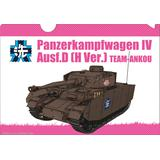 1/72 Girls und Panzer VI Tank H Type (D Type Kai) Anglerfish Team (Final Chapter Episode 3 Special Package Ver.)
