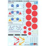 1/48 Ki-43II Hayabusa 64th Flight Regiment Decal