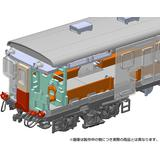 1/80 Kominato Railway Kiha 200 Type (Mid-Term Type)