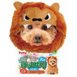 Pet Goods: Japanese Lion Cap For Dogs M