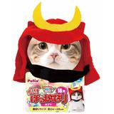 Pet Goods: Japanese Kabuto Cap For Cats