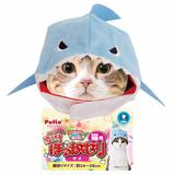Pet Goods: Japanese Shark Cap For Cats