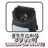 Dragon Ball Pet Goods: Backpack Carry Capsule Corporation