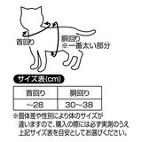 Dragon Ball Pet Goods: Kigurumi Transformation Costume for Cats Freeza