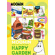 Moomin Happy Garden: 1 Box (8pcs)