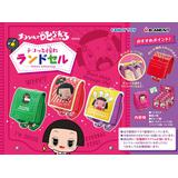 Chico Will Scold You!: Chicotto Longing Randoseru (School Bag): 1 Box (8pcs)