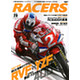 Racers #29 RVF400 vs YZF400