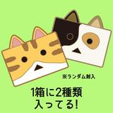Nyanboard Rubber Magnet Set (Random 1pc)