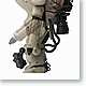 1/16 Fireball Action Model Basic Paint Ver. Antiflash White